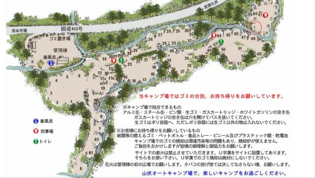 f:id:camera-yurucamp:20210521214435j:image