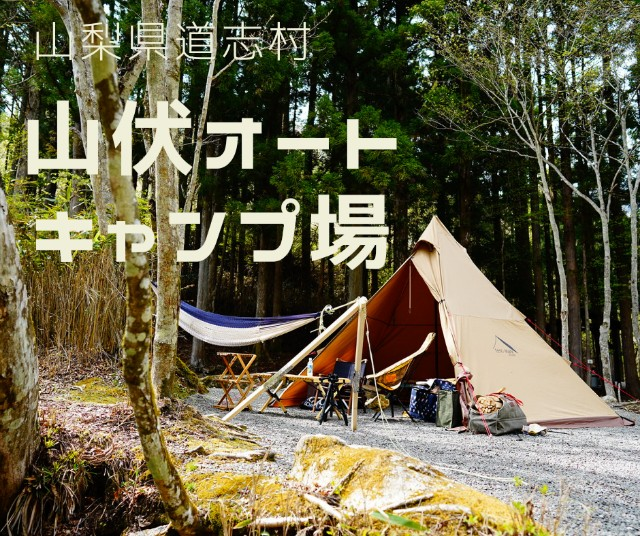 f:id:camera-yurucamp:20210524093447j:image