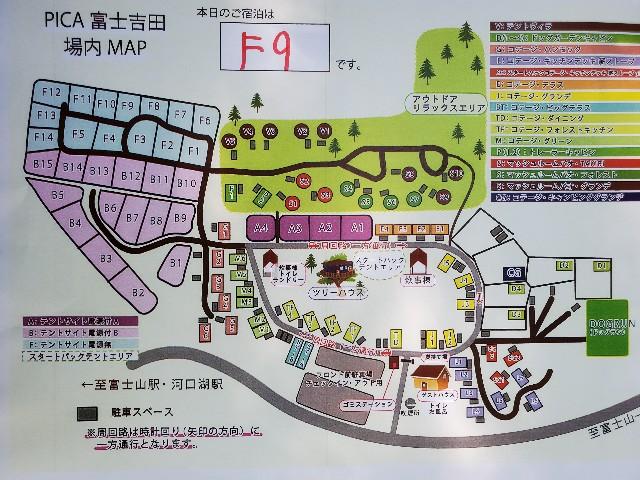 f:id:camera-yurucamp:20210702175958j:plain
