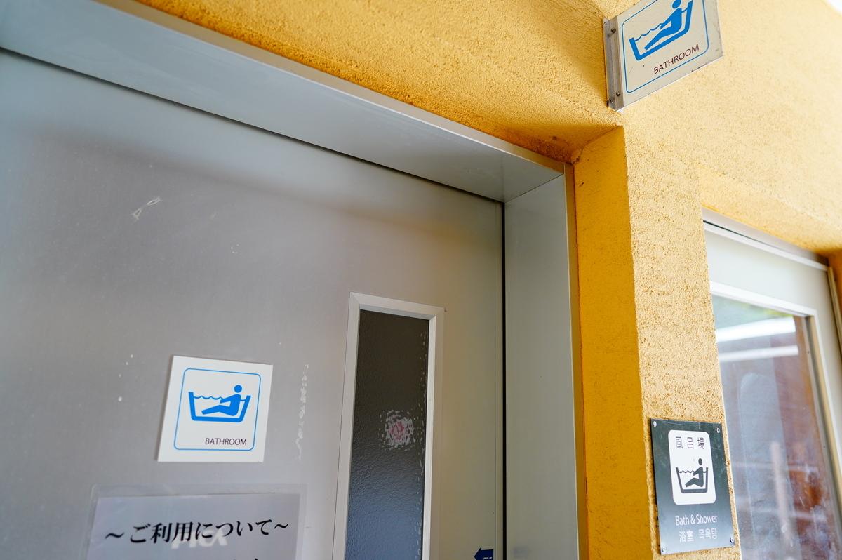 f:id:camera-yurucamp:20210705090647j:plain