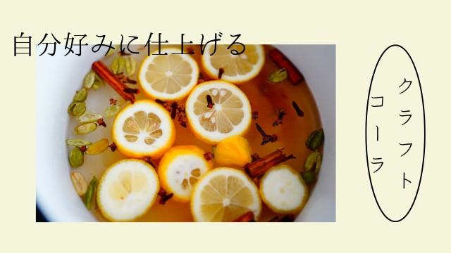 f:id:camera-yurucamp:20210716153442j:image