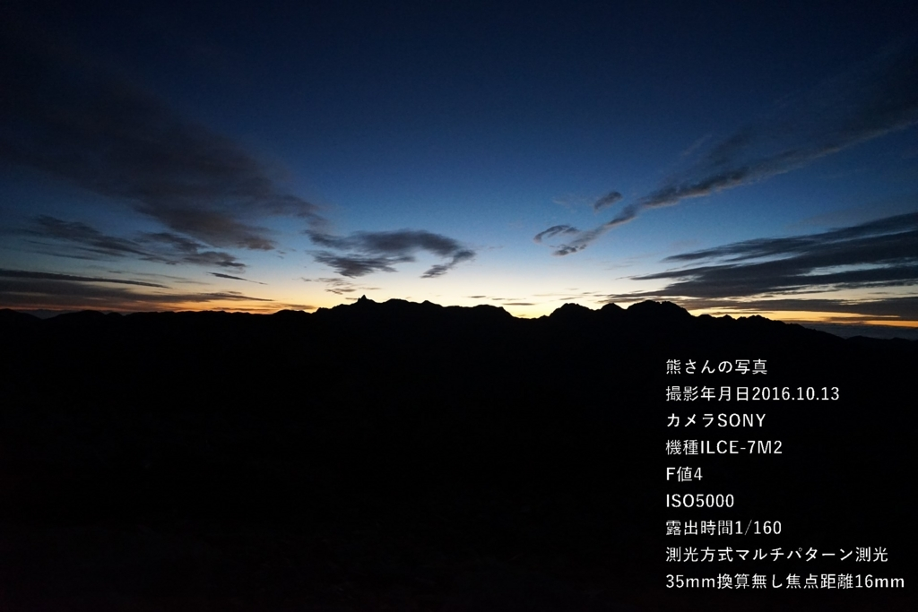 f:id:camerajizi:20180822115739j:plain