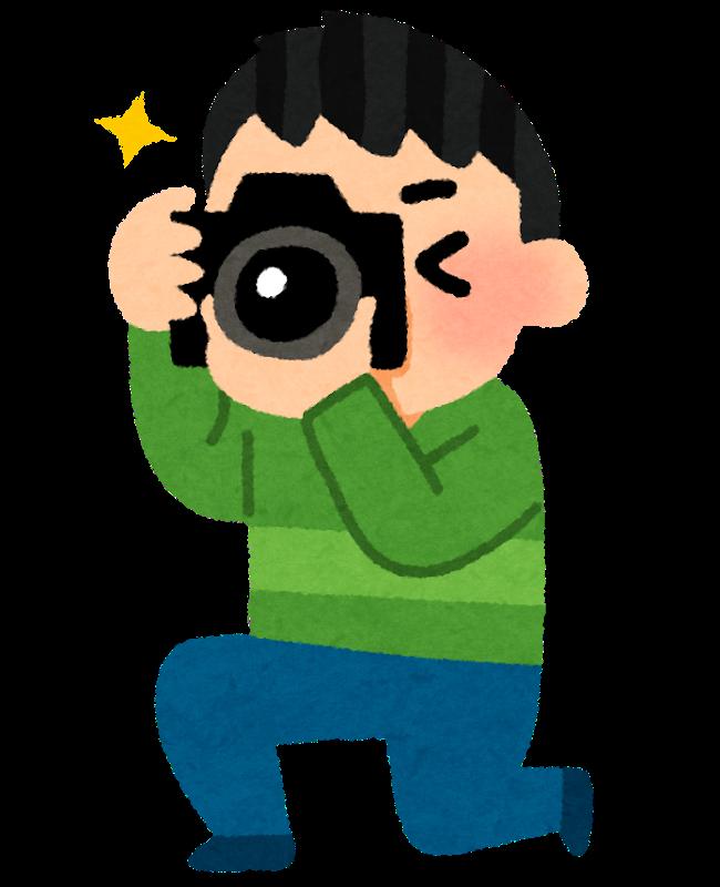 f:id:camerangz:20190217041854p:plain