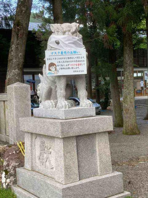 熊野本宮大社(マスクを着けた狛犬)