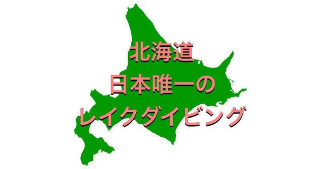 f:id:camiin_nihonichi:20210601002612j:plain
