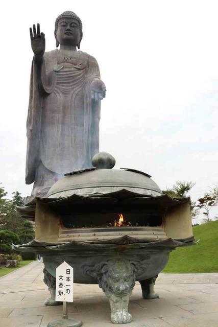 日本一の大香炉