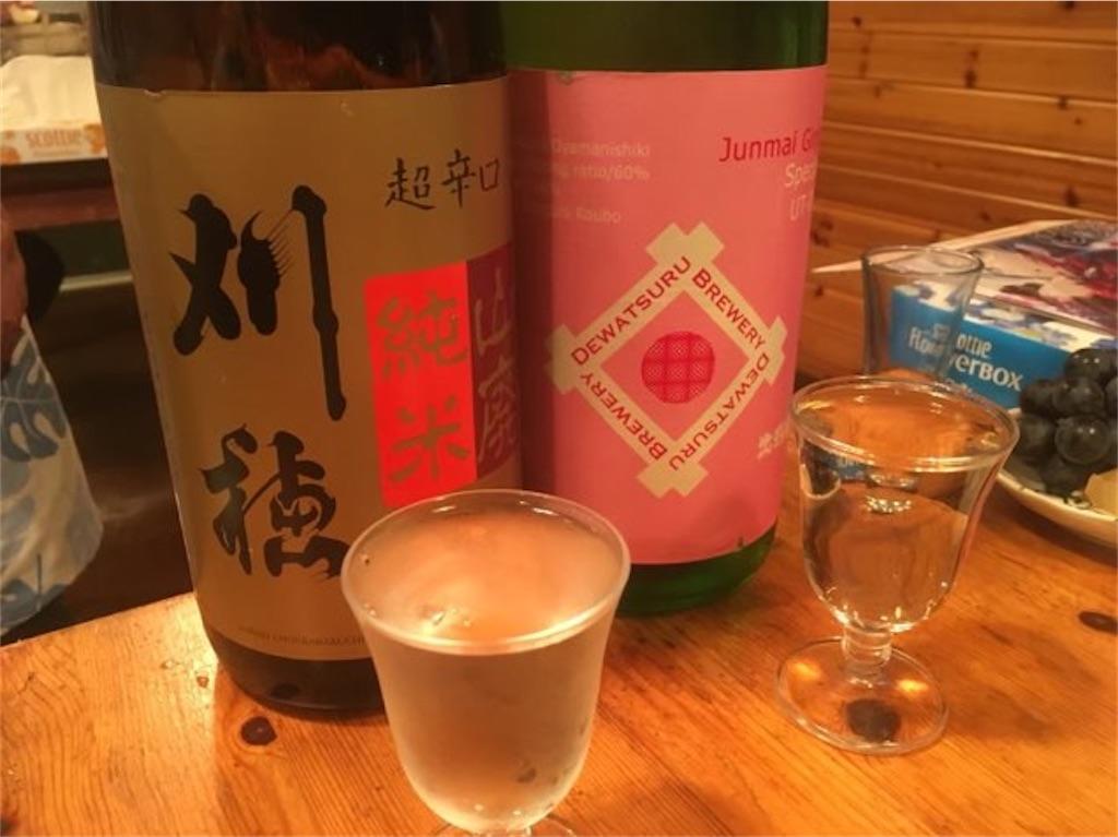 日本酒の一升瓶(秋田の地酒)