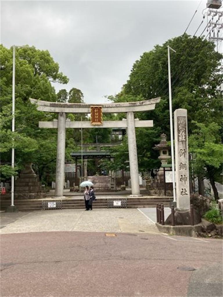 針綱神社の鳥居