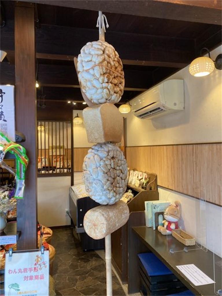 おこげ串の大きな作り物