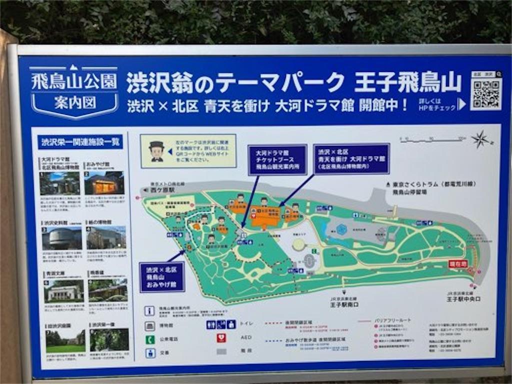 地図(あすかパークレール到達後)
