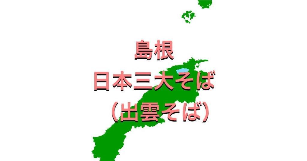 f:id:camiin_nihonichi:20210703102309j:image