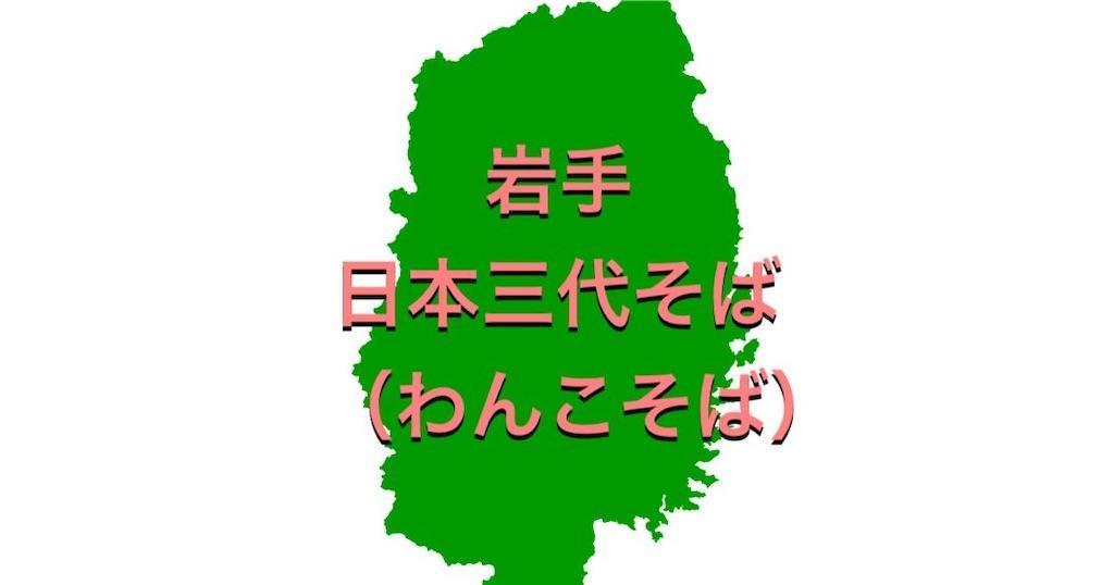 f:id:camiin_nihonichi:20210703102341j:image