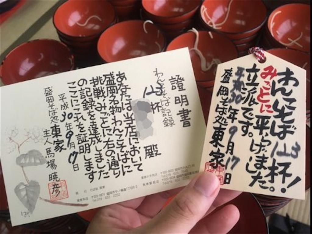 f:id:camiin_nihonichi:20210703133234j:image