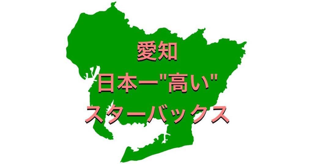 f:id:camiin_nihonichi:20210705083006j:image
