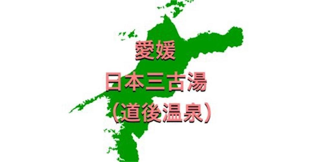 f:id:camiin_nihonichi:20210807034754j:image