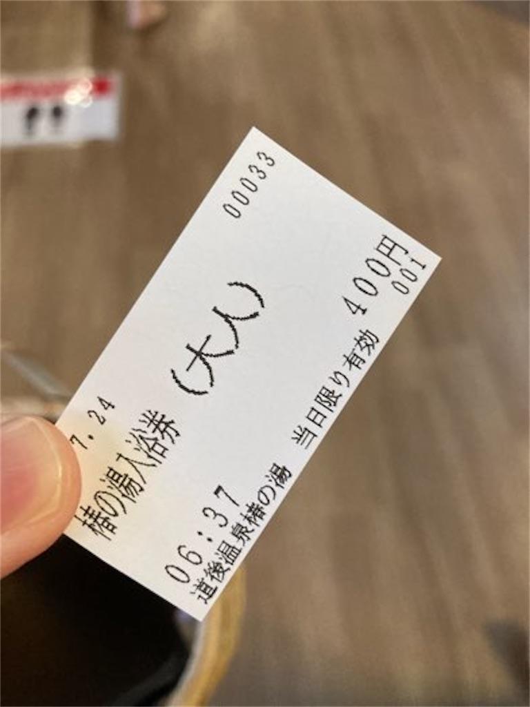 f:id:camiin_nihonichi:20210809170821j:image