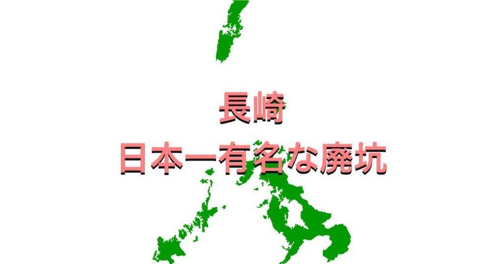 f:id:camiin_nihonichi:20210824123918j:image