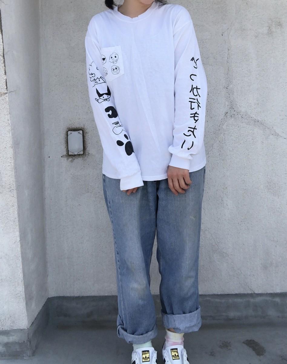 f:id:camisama-chanel:20201006213907j:plain