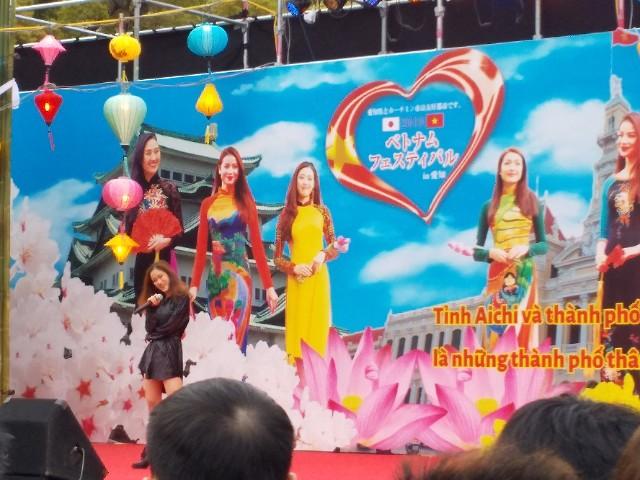 f:id:camonvietnam:20190414100402j:image