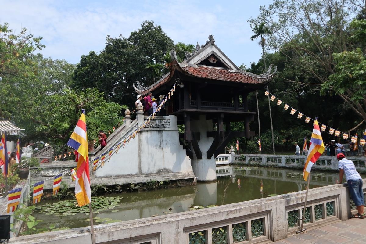 f:id:camonvietnam:20191210205159j:plain