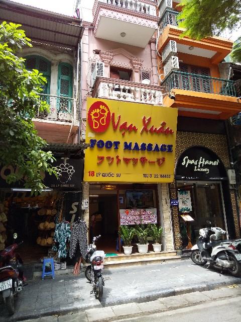 f:id:camonvietnam:20200225123954j:image