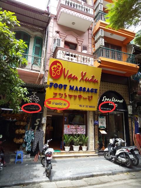 f:id:camonvietnam:20210310125914j:image