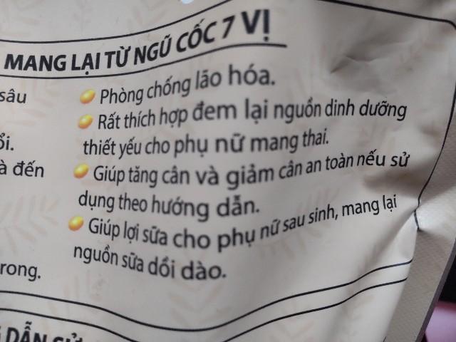 f:id:camonvietnam:20210901212200j:image
