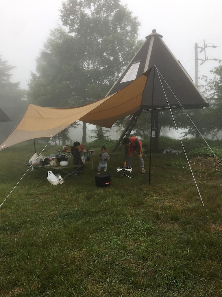 f:id:camp-camp-camp:20170731060250j:image