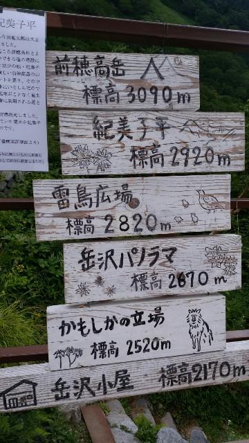 f:id:camp-camp-camp:20170910162601j:image