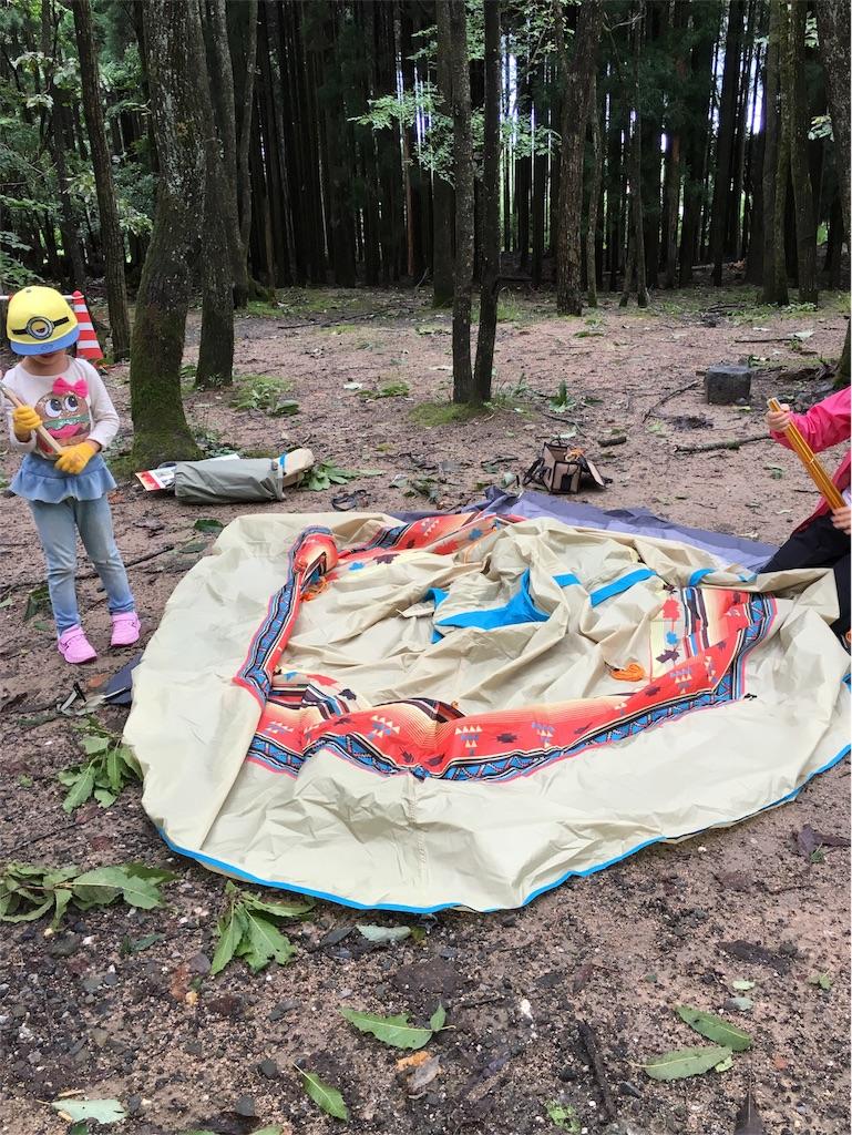 f:id:camp-camp-camp:20170919120516j:image