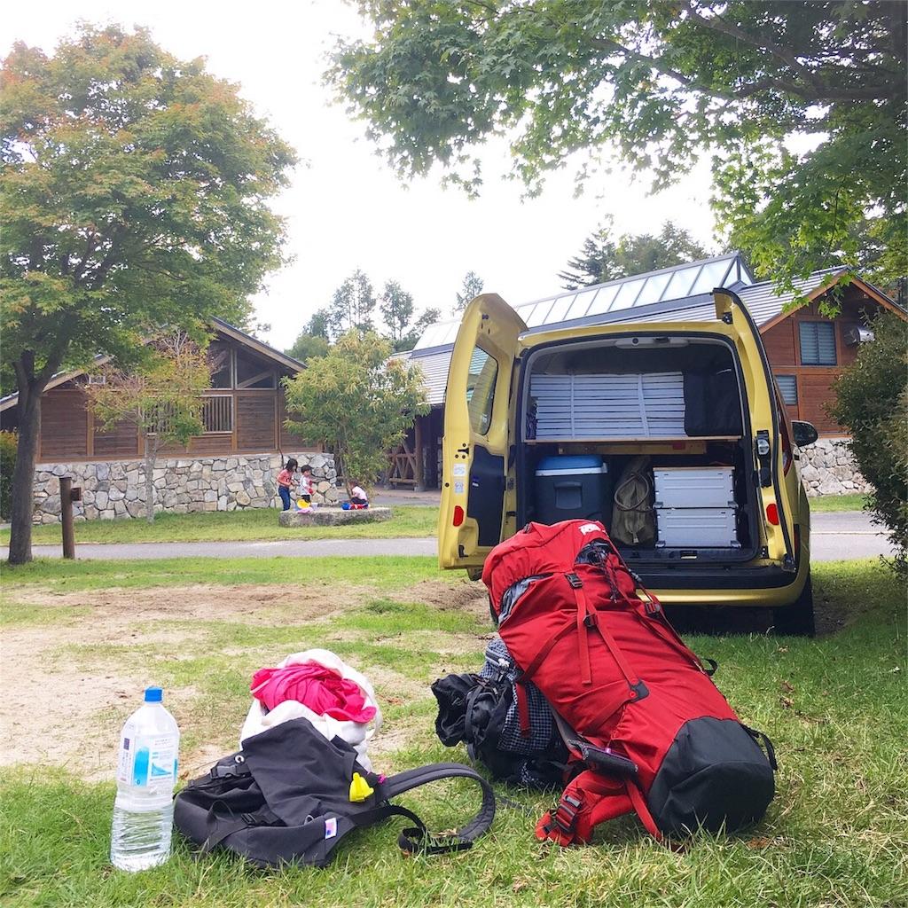 f:id:camp-camp-camp:20170924210647j:image