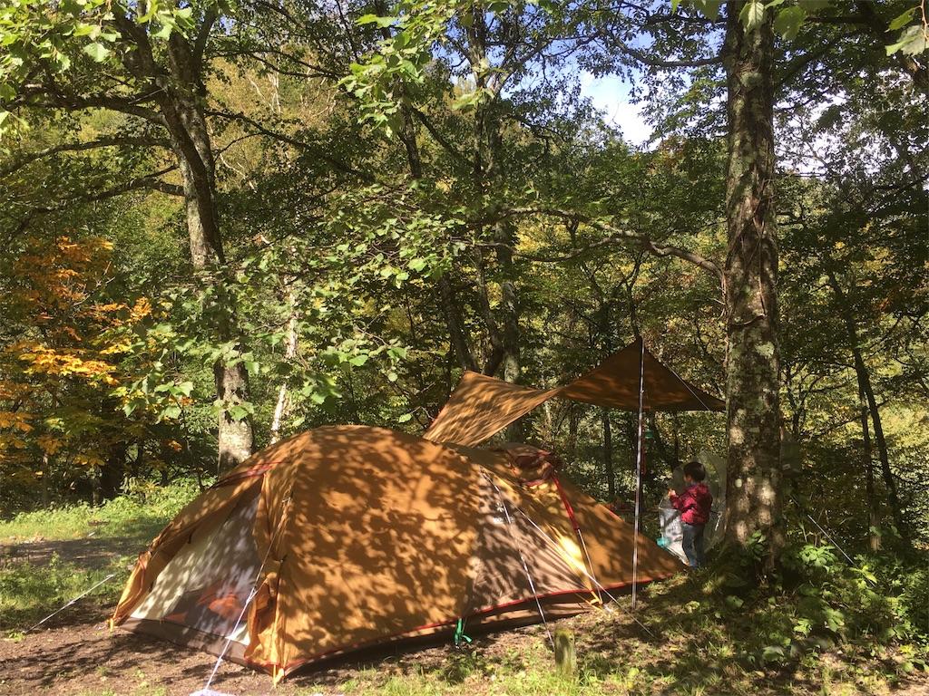 f:id:camp-camp-camp:20171016223834j:image