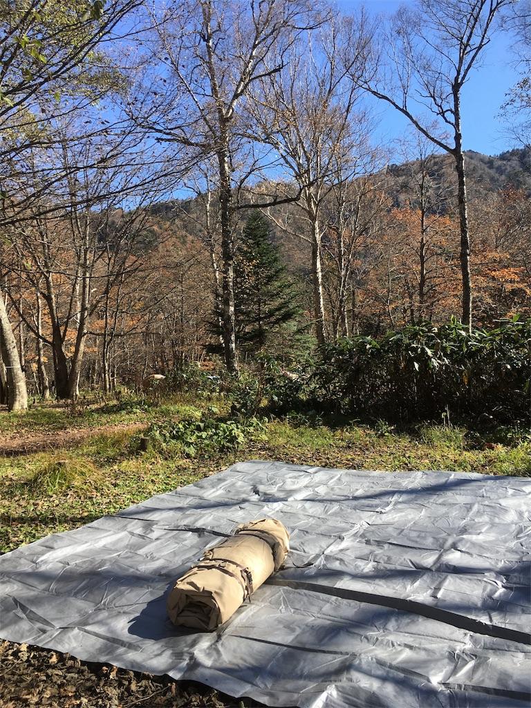 f:id:camp-camp-camp:20171110125839j:image