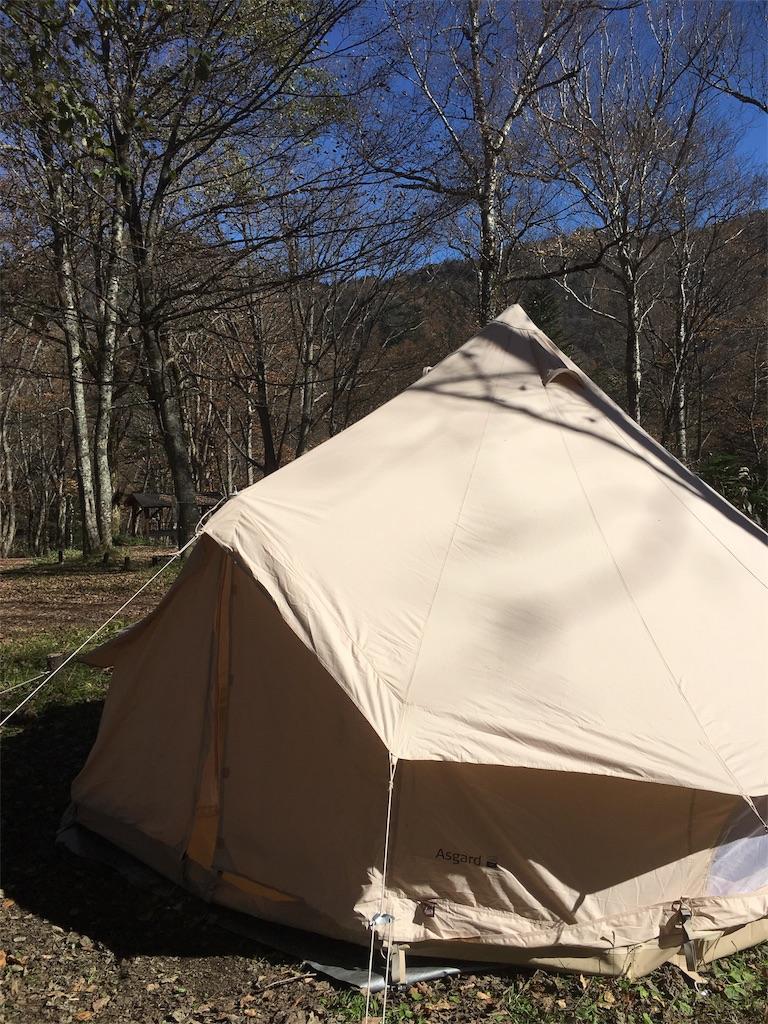 f:id:camp-camp-camp:20171110130004j:image