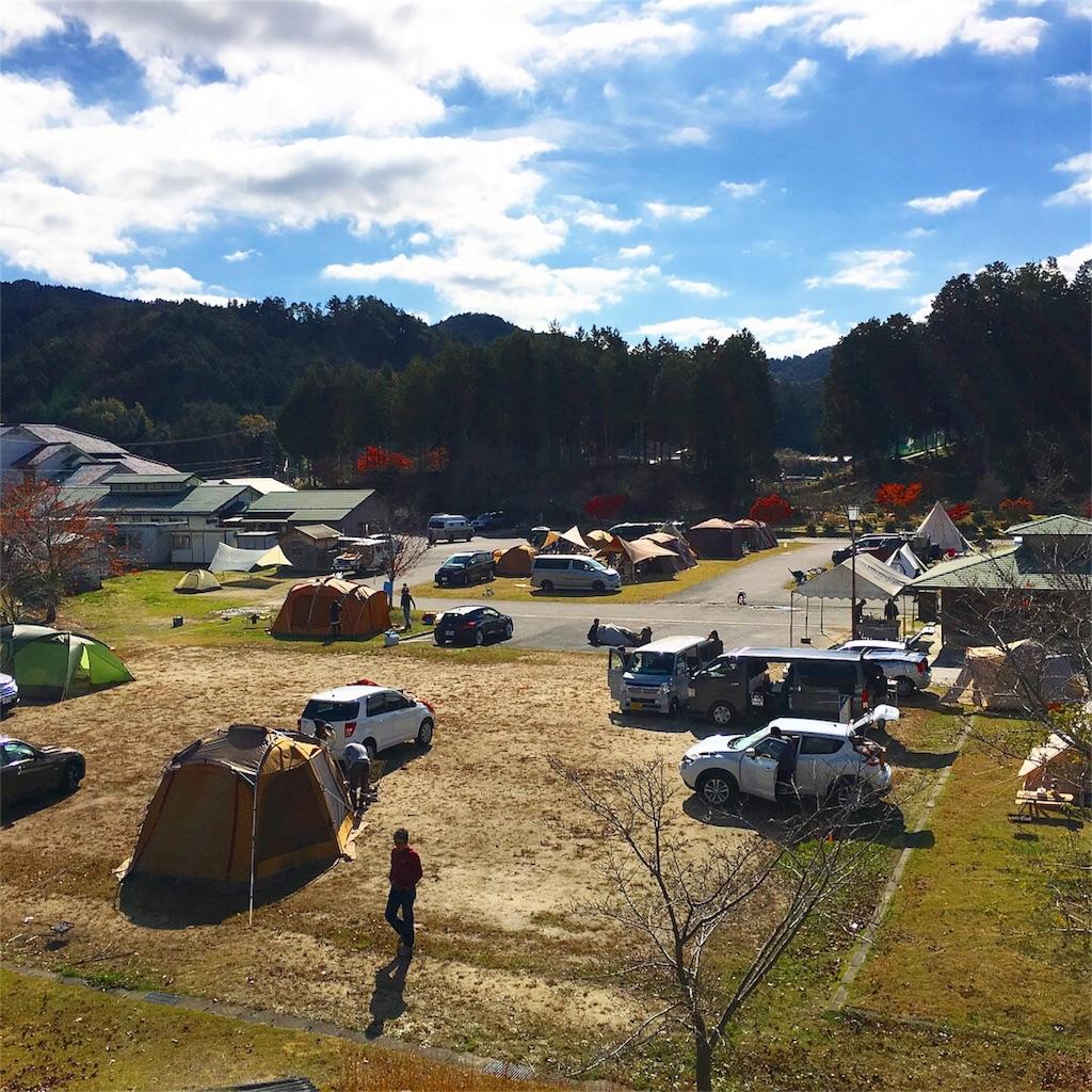 f:id:camp-camp-camp:20171112162627j:image