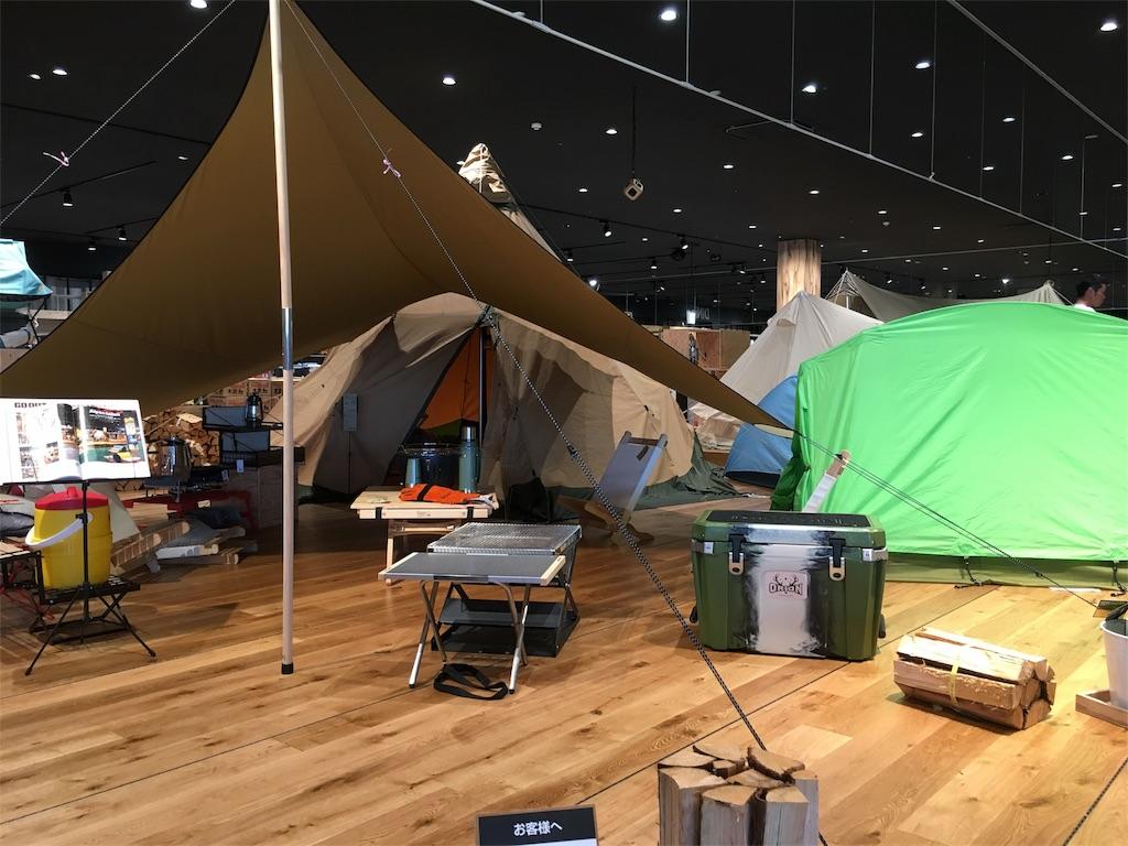 f:id:camp-camp-camp:20180510115905j:image
