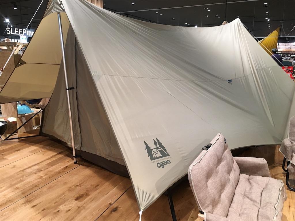 f:id:camp-camp-camp:20180510115945j:image