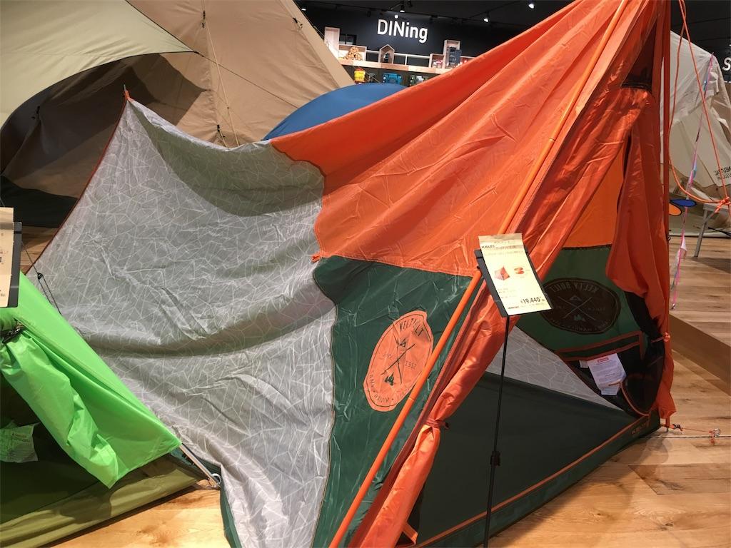 f:id:camp-camp-camp:20180510120034j:image