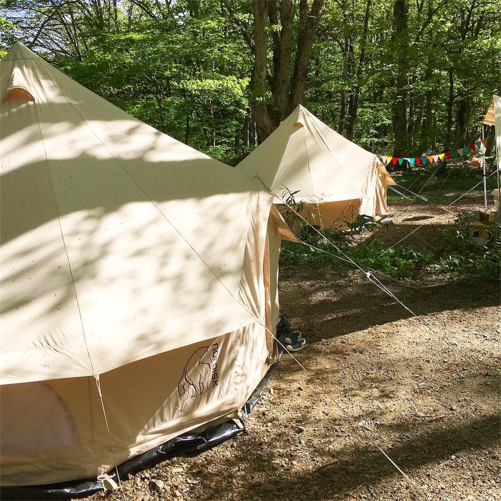 f:id:camp-camp-camp:20180528164510j:image