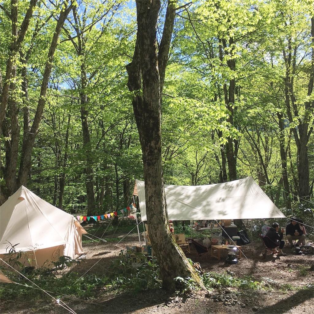 f:id:camp-camp-camp:20180528164659j:image