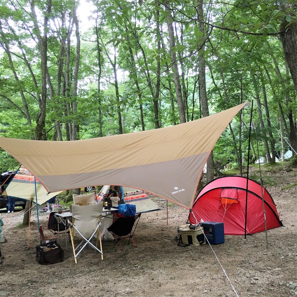 f:id:camp-camp-camp:20180704193808j:image