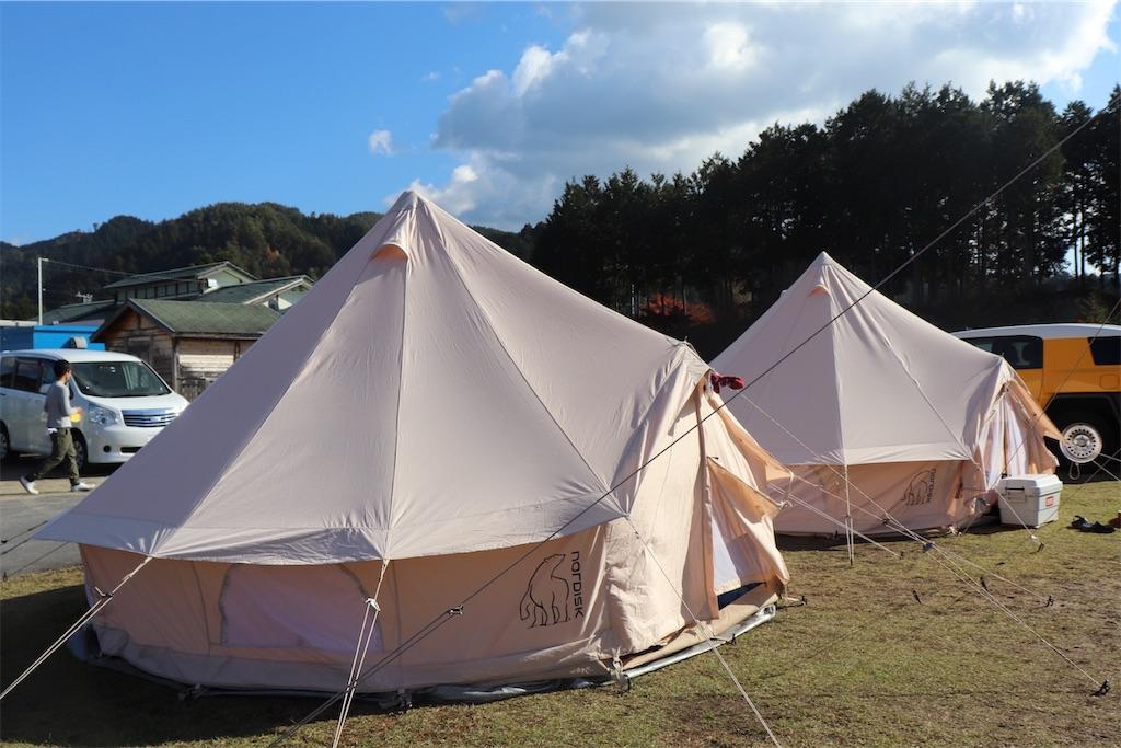 f:id:camp-camp-camp:20181205132043j:image