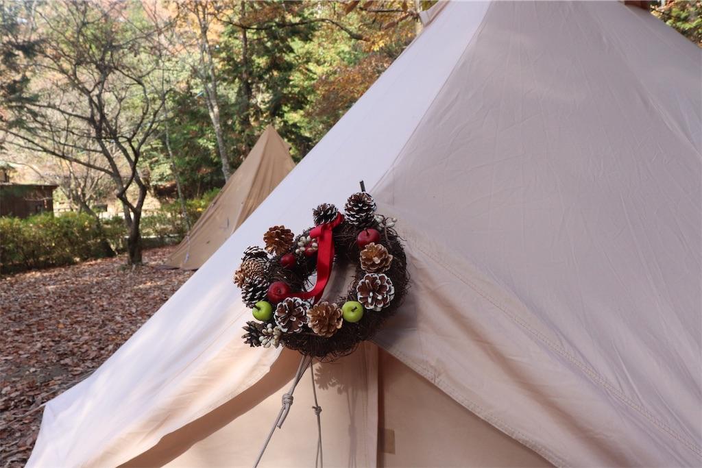 f:id:camp-camp-camp:20181205224512j:image
