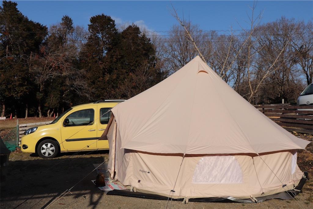 f:id:camp-camp-camp:20190211153305j:image