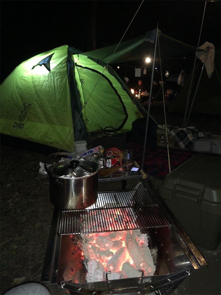 f:id:camp-twins:20200315163750j:image