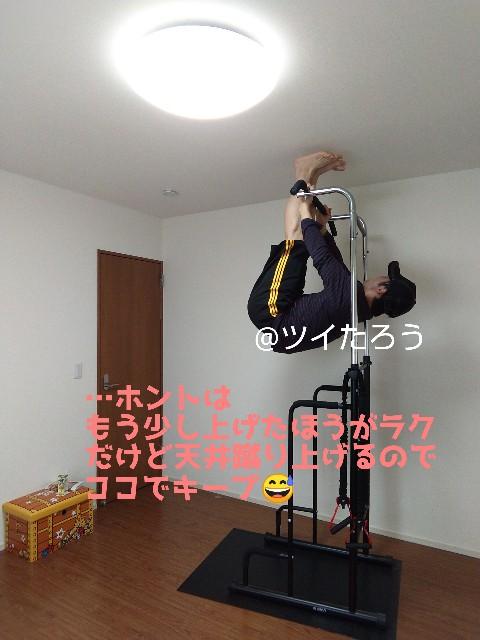 f:id:camp1188:20210221153819j:image