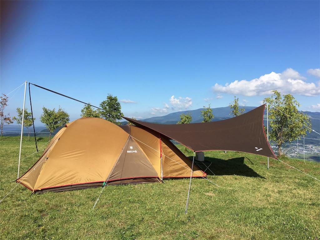 f:id:camp1st:20160913231002j:image