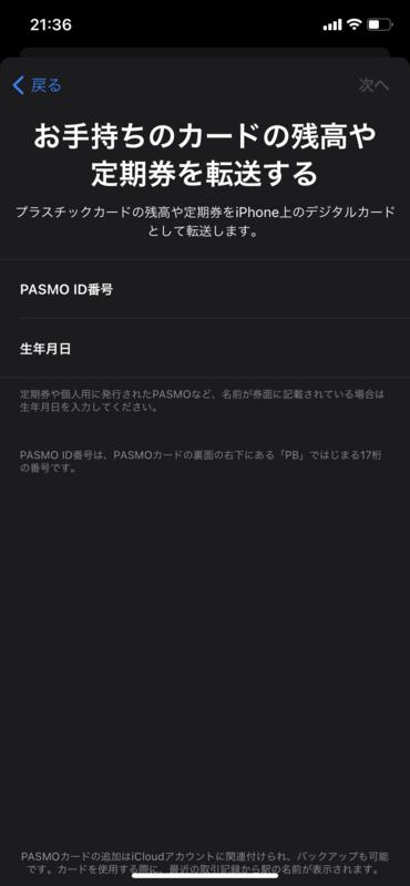 f:id:camphor-tree:20201010140213p:plain