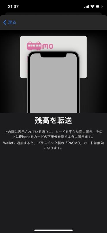 f:id:camphor-tree:20201010140228p:plain