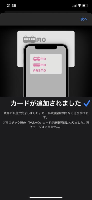 f:id:camphor-tree:20201010140239p:plain